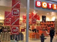 3efb72f7047036 Boti, buty sklep obuwniczy. Boti to jedna z trzech marek obuwia należących  do firmy NG2 (będącej właścicielem .