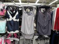 Odzież z kolekcji F&F dostępna jest w hipermarketach Tesco oraz Tesco Extra. Oferta Tesco zawiera promocje downloadsolutionspa5tr.gq na kurtki, tenisówki, bluzki, spodnie, bezrękawniki czyli ciuchy, które doskonale sprawdzają się w każdej szkolnej garderobie.